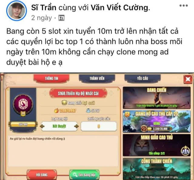 Vượt trội hoàn toàn, tính năng Bang Hội trong Tân Minh Chủ có thể sánh ngang với các game MMORPG - Ảnh 11.