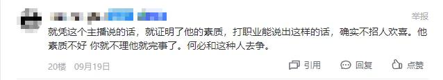 LMHT: Xạ thủ của LNG bị chỉ trích vì vừa feed trong rank lại còn chửi lộn với streamer trên sóng - Ảnh 6.