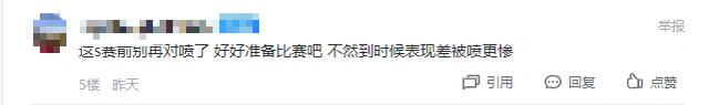 LMHT: Xạ thủ của LNG bị chỉ trích vì vừa feed trong rank lại còn chửi lộn với streamer trên sóng - Ảnh 7.
