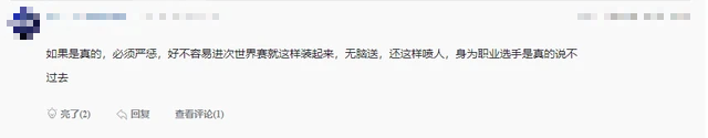 LMHT: Xạ thủ của LNG bị chỉ trích vì vừa feed trong rank lại còn chửi lộn với streamer trên sóng - Ảnh 8.