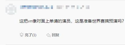 LMHT: Xạ thủ của LNG bị chỉ trích vì vừa feed trong rank lại còn chửi lộn với streamer trên sóng - Ảnh 9.