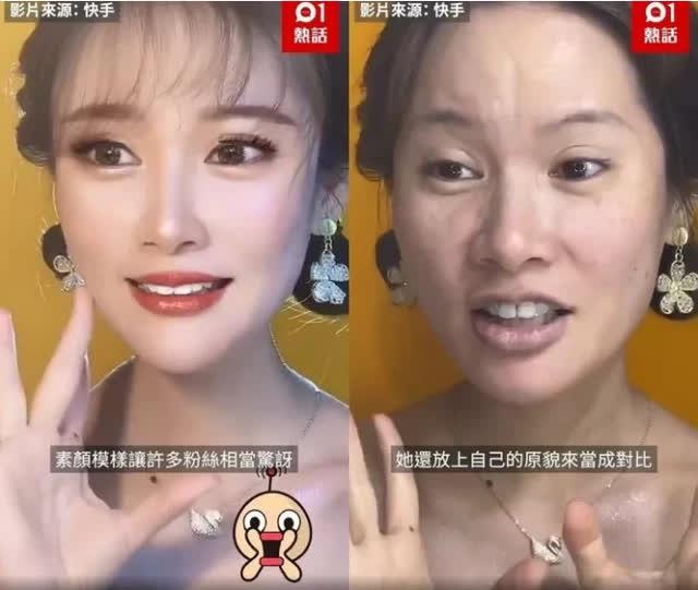 Anti-fan thi nhau bóc trần mặt mộc của streamer: Hành vi khiếm nhã, thiếu tôn trọng phái nữ! - Ảnh 2.