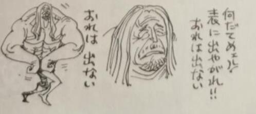 Những thông tin thú vị trong SBS One Piece tập 100: Hình dạng đặc biệt của Black Maria khi biến hình là do chơi thuốc - Ảnh 8.