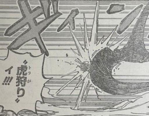One Piece chap 1027: Zoro suýt bị đánh văng khỏi đảo Oni, King bị chém nửa bên mặt - Ảnh 10.
