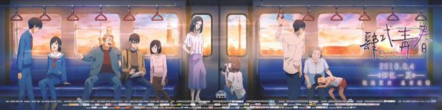Top 9 bộ phim hoạt hình Trung Quốc siêu hay cho dân cày, xem xong xỉu up xỉu down - Ảnh 3.