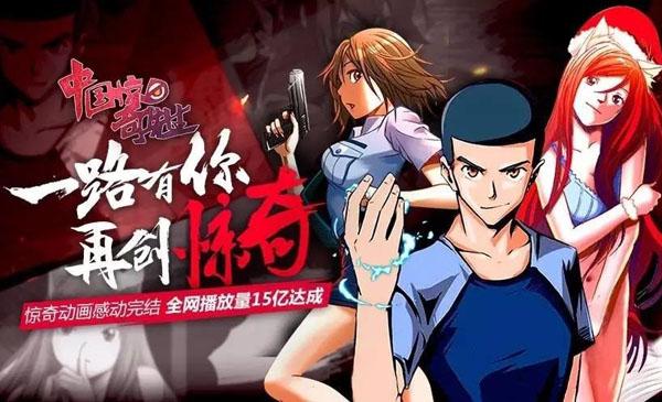 Top 9 bộ phim hoạt hình Trung Quốc siêu hay cho dân cày, xem xong xỉu up xỉu down - Ảnh 7.