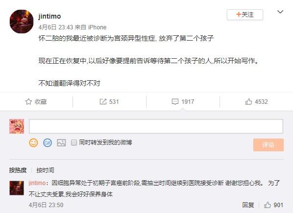 Xạ thủ điển trai Mystic thông báo ly hôn Photo-1-1630761167619101371967
