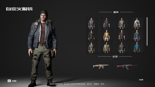 Deathly Stillness, game bắn zombies cực hay Photo-1-16308143524542005363265