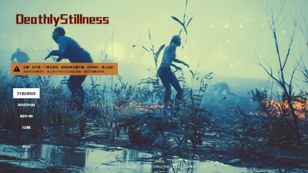 Deathly Stillness, game bắn zombies cực hay Photo-1-16308143861811410901439