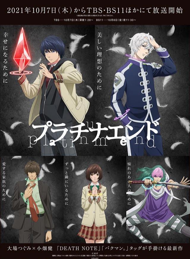 5 siêu phẩm anime thu - đông năm 2021 đồng loạt tung ra trailer và key visual mới, hứa hẹn mang lại những tuyệt phẩm khó quên - Ảnh 4.