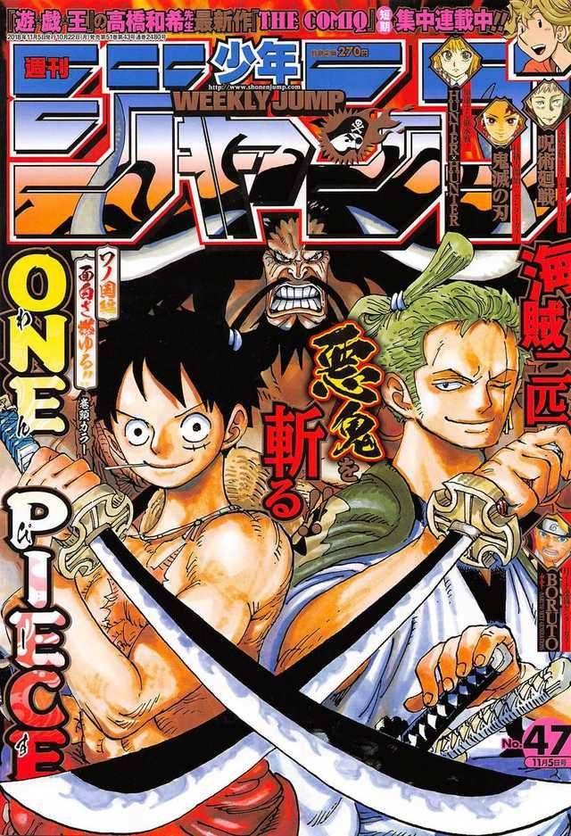 One Piece: Giả thuyết về số phận được dự báo trước của Kaido, cái chết là khó tránh khỏi - Ảnh 3.