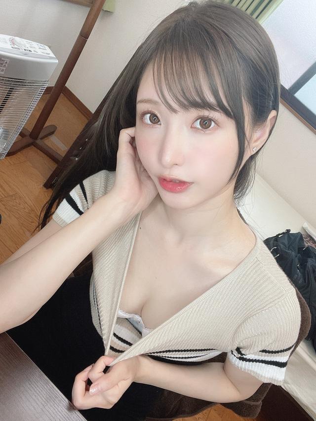 Thiên thần 18+ Nhật Bản thông báo dính COVID-19, fan lo ngay ngáy sợ thần tượng bỏ nghề - Ảnh 1.