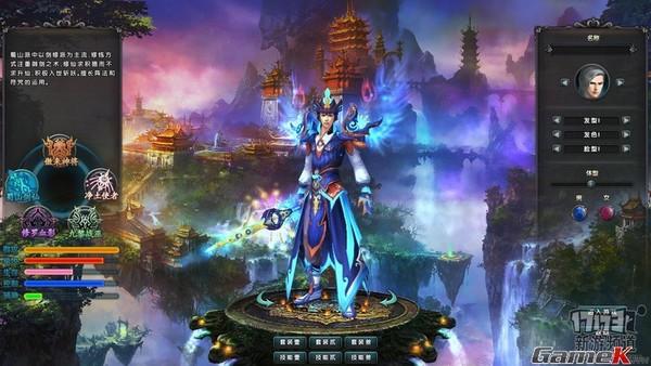 Tổng thể chi tiết gameplay của Phong Thiên 3