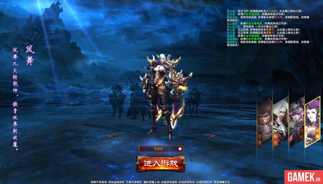 Đại Thanh Vân - Webgame 3D cực khủng, hứa hẹn bùng nổ năm 2017