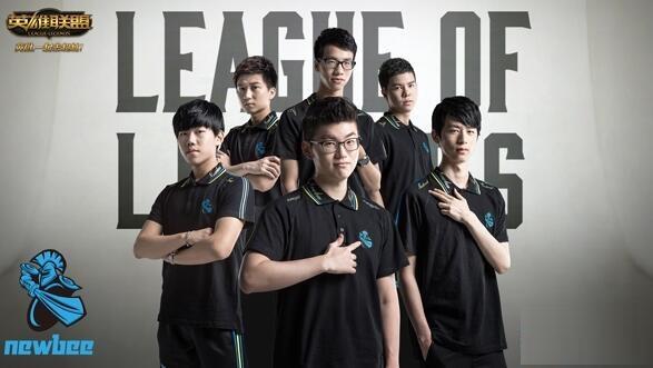 Qiao Gu, tổ chức sở hữu Newbee - đội tuyển hiện đang góp mặt tại LPL