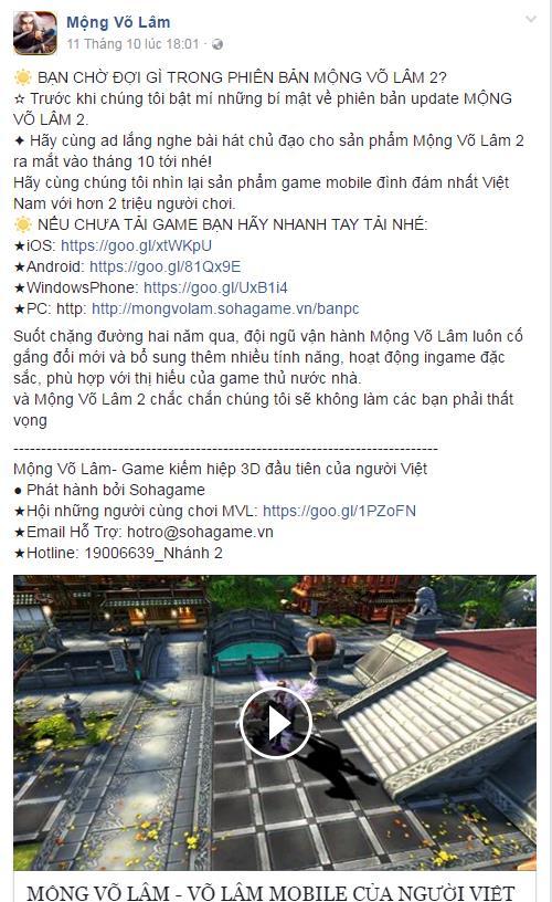 Video clip nhìn lại chặng đường 2 năm phát triển của Mộng Võ Lâm được đăng tải tại Fanpage chính thức của tựa game