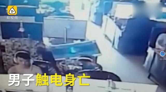Đang ngồi chơi game, Nam game thủ bất ngờ bị điện giật dẫn đến tử vong