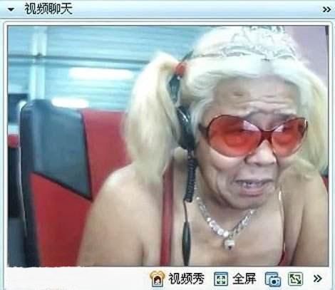 Cụ già nhưng vẫn thích online nhé!