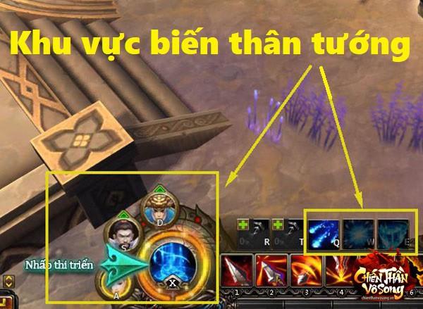 Trong Chiến Thần Vô Song, người chơi chính là chiến tướng Tam Quốc và ngược lại