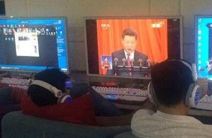 Xem thời sự hóa ra lại là hình thức giải trí phổ biến tại quán Net Trung Quốc