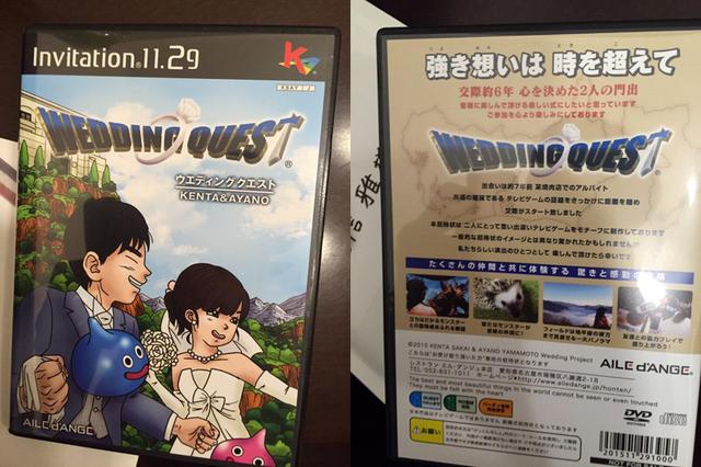 Đây là tấm thiệp mời đám cưới của một cặp đôi game thủ Nhật Bản hồi năm 2015. Quá sáng tạo phải không nào?