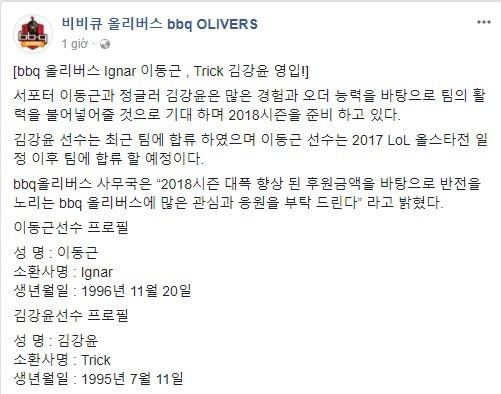 LMHT: Ngôi sao hỗ trợ từng khiến SKT T1 chật vật tại CKTG sẽ trở về Hàn Quốc, gia nhập bbq OLIVERS