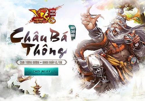 Châu Bá Thông đã xuất hiện tại server mới Ngạo Kiếm Vô Song ngày 12/8