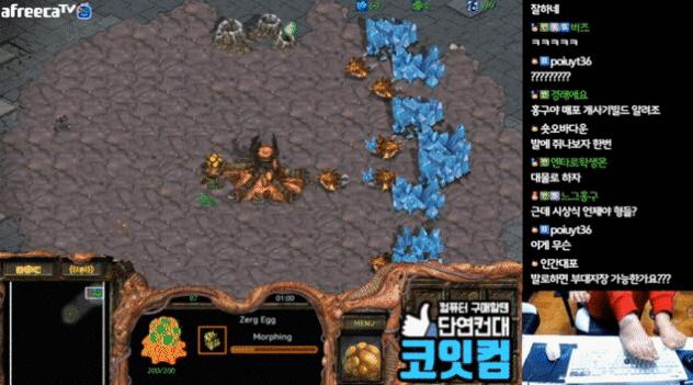 Trong buổi stream gần đây, Larva tiếp tục phô diễn tài năng chơi Starcraft bằng chân của mình
