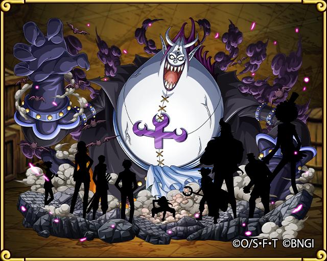 One Piece: Cựu Thất Vũ Hải Moriah sẽ trở lại và giúp Luffy đánh bại Tứ Hoàng Kaido? - Ảnh 4.