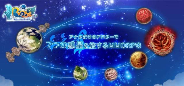 5 game nhập vai xuất sắc trên di động đến từ Nhật Bản mới ra mắt - Ảnh 9.