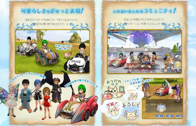 5 game nhập vai xuất sắc trên di động đến từ Nhật Bản mới ra mắt - Ảnh 10.