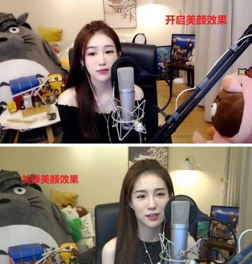 3 nữ MC game Trung Quốc dù không giỏi kiến thức chuyên môn nhưng vẫn nổi tiếng nhờ nhan sắc hơn người - Ảnh 16.