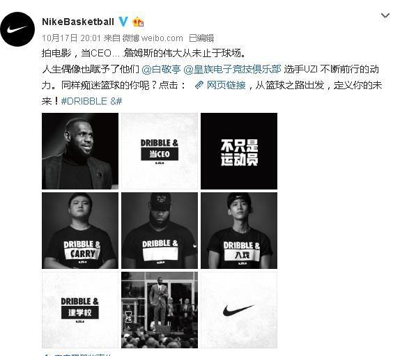 LMHT: Hãng Nike đã bắt đầu hướng tới những vận động viên esports, Uzi là người đầu tiên - Ảnh 1.