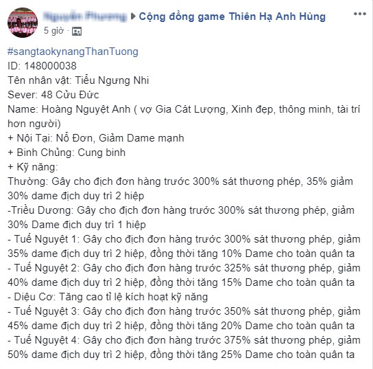 Lần đầu tiên, phía NSX Trung Quốc đích thân nhờ game thủ Việt hỗ trợ ý tưởng làm tướng mới - Ảnh 7.