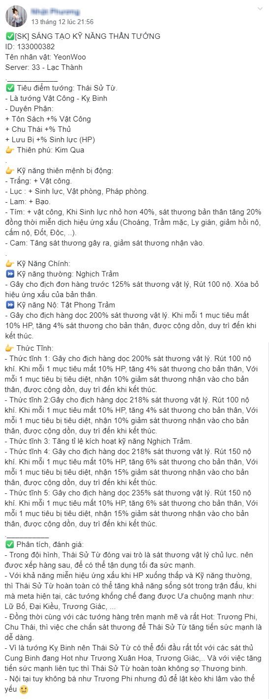 Sự kiện Thiết Kế Thần Tướng của Thiên Hạ Anh Hùng: Thái Sử Từ chiếm số lượng áp đảo, NSX liệu có chiều lòng anh em? - Ảnh 5.