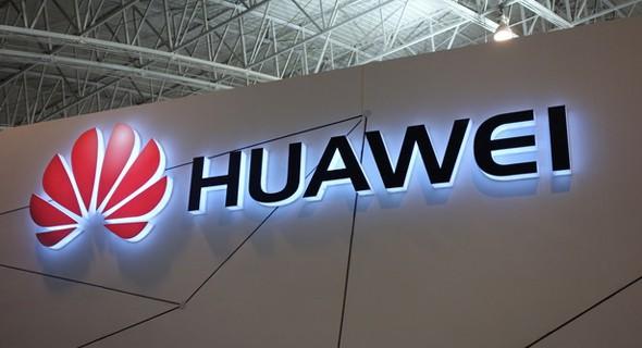 Huawei sẵn sàng chi 2 tỷ USD để chứng minh rằng họ không hỗ trợ các hoạt động gián điệp - Ảnh 1.