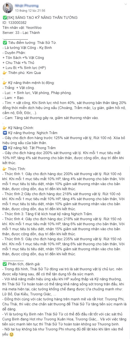 Được tặng free tướng thần Bàng Thống, 500 anh em Thiên Hạ Anh Hùng quyết tâm tìm con đường mới, build toàn đội hình lạ hoắc - Ảnh 11.