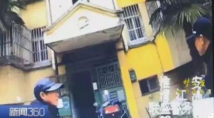 Cảnh sát đã xuất hiện khi có thông báo về việc một cậu bé học sinh đang định tự tử