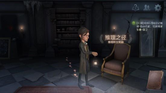 Tải Identity V - Game kinh dị sống còn hệt thứ 6 ngày 13 đang gây sốt tại Trung Quốc