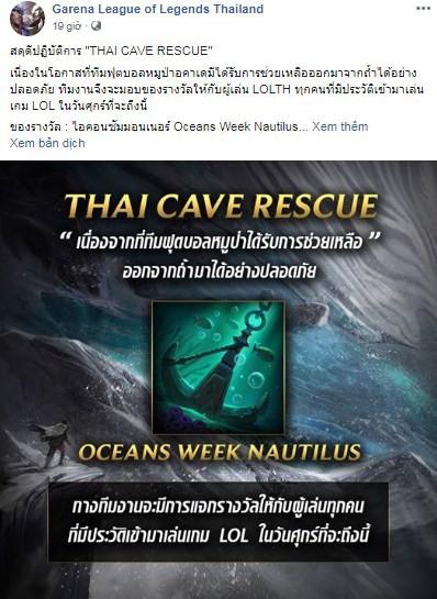 LMHT Thái Lan mở sự kiện tri ân kỳ tích giải cứu 13 cầu thủ nhí trong hang động - Ảnh 1.