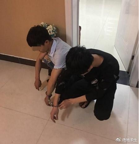 Trung Quốc bắt giữ 141 hacker PUBG, thu về gần 200 tỷ đồng - Ảnh 3.