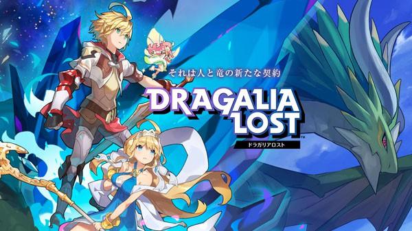 Dragalia Lost - Bom tấn di động mới của Nintendo chính thức phát hành ngày 27/9 - Ảnh 1.