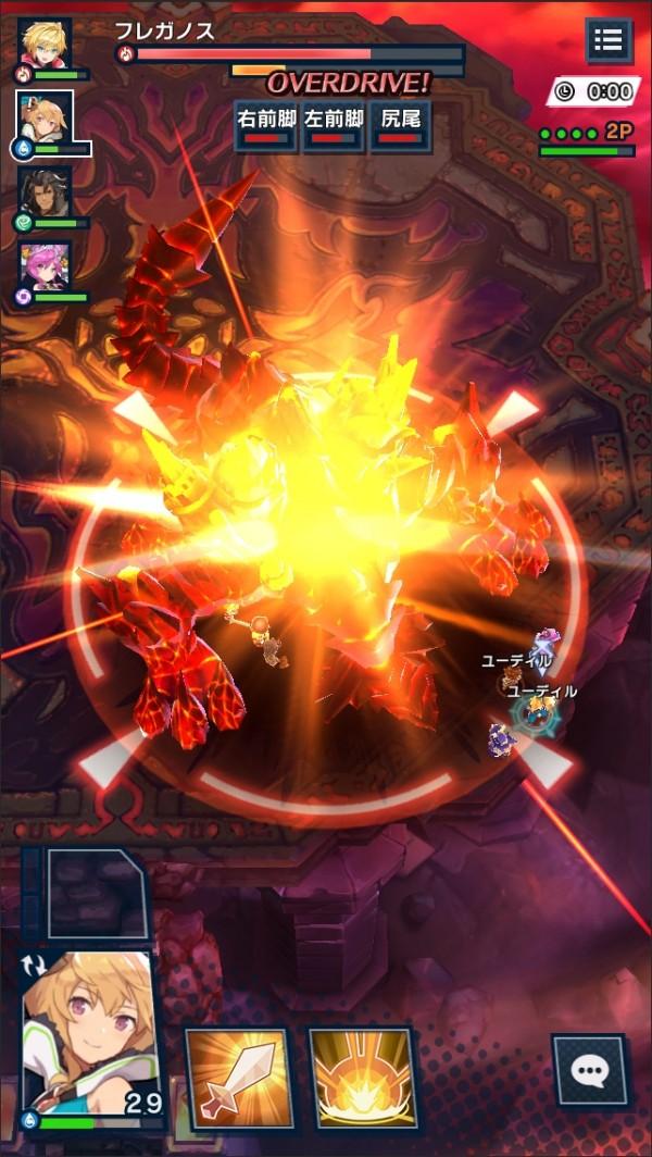 Bom tấn Dragalia Lost của Nintendo hé lộ gameplay đậm chất hành động - Ảnh 4.