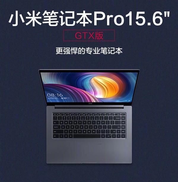 Xiaomi ra mắt Mi Notebook Pro GTX và Mi Gaming Laptop mới: Chip Intel thế hệ 8, GTX 1060/1050, giá từ 21.3 triệu đồng - Ảnh 1.