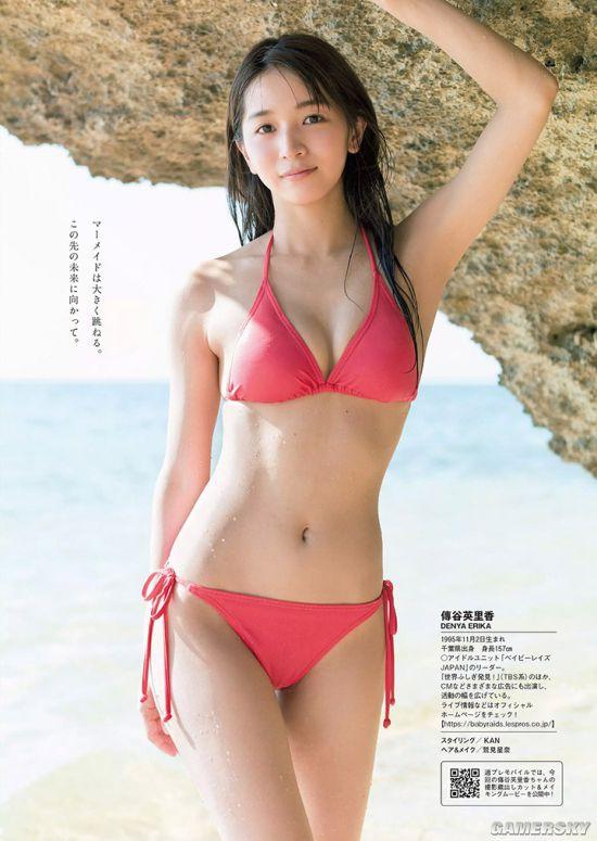 nguoi-dep-nhat-ban-ErikaDenya-hot-va-sexy-9