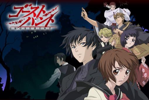 Top 10 bộ Manga kinh dị nhất dành cho ngày cuối cùng của tháng cô hồn - Ảnh 6.