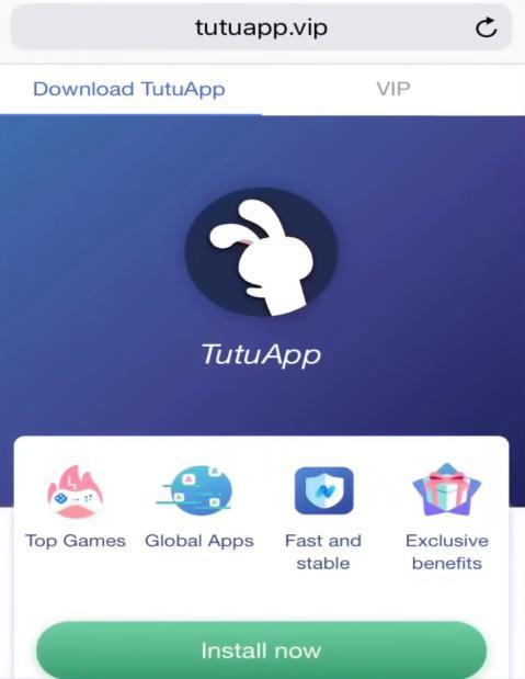 TutuApp bị nghi là công cụ tiếp tay cho hack, cheat trong PUBG Mobile - Ảnh 2.