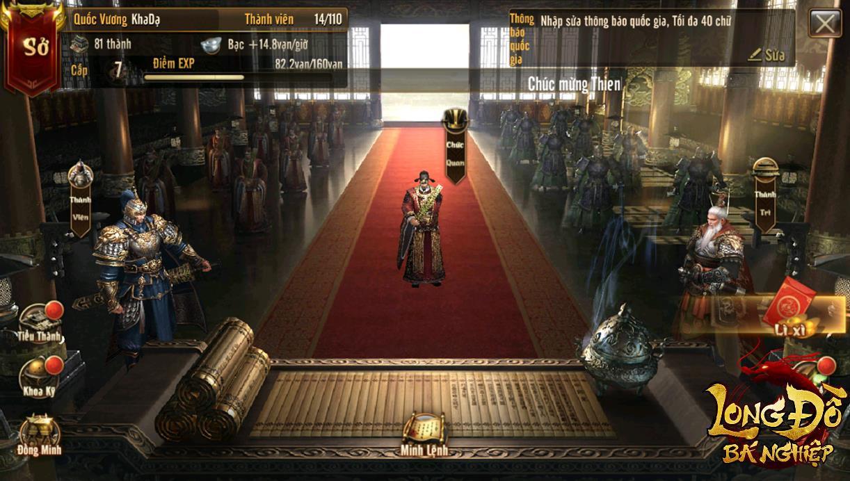 Với game chiến thuật khác, Tam Quốc là cả thế giới. Còn với Long Đồ Bá Nghiệp, Tam Quốc chỉ là một phần trò chơi - Ảnh 10.