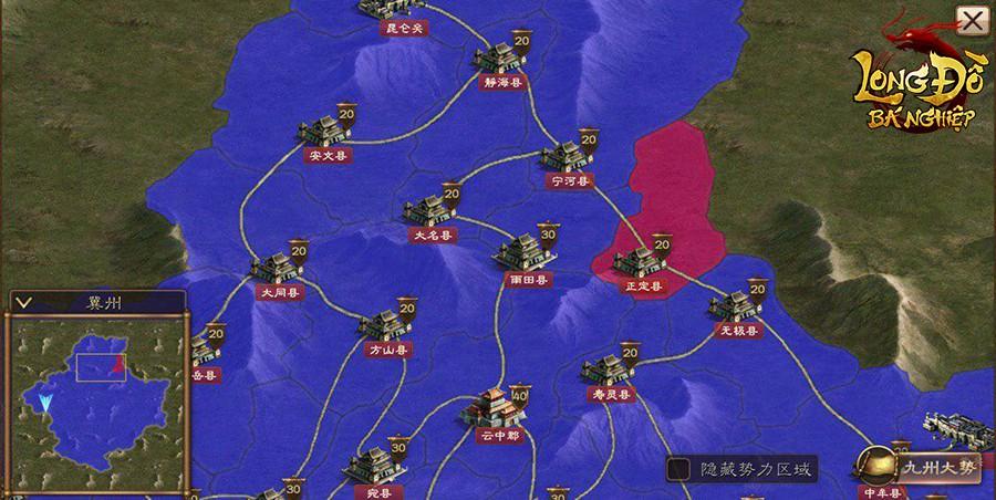 Cộng đồng game thủ chiến thuật SLG hơn 10 năm qua đang đổ xô về Long Đồ Bá Nghiệp đón chờ siêu phẩm Top 1 Châu Á - Ảnh 10.