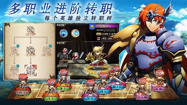 Game siêu hot Langrisser Mobile sẽ chính thức mở cửa ngày 22/1 tới - Ảnh 4.